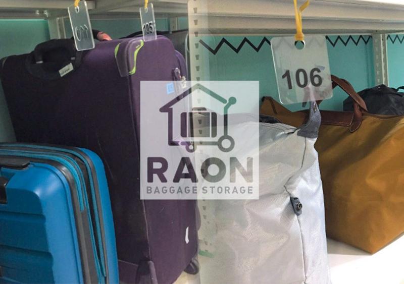 38eccab4-940-RAON