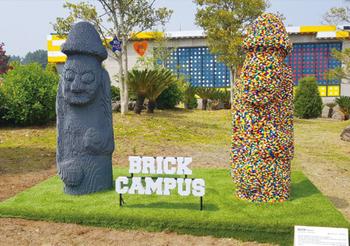 7dabbb95-940.-brick-campus-Jeju